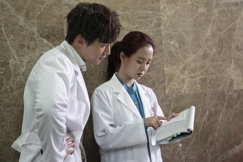 Emergency Couple 3