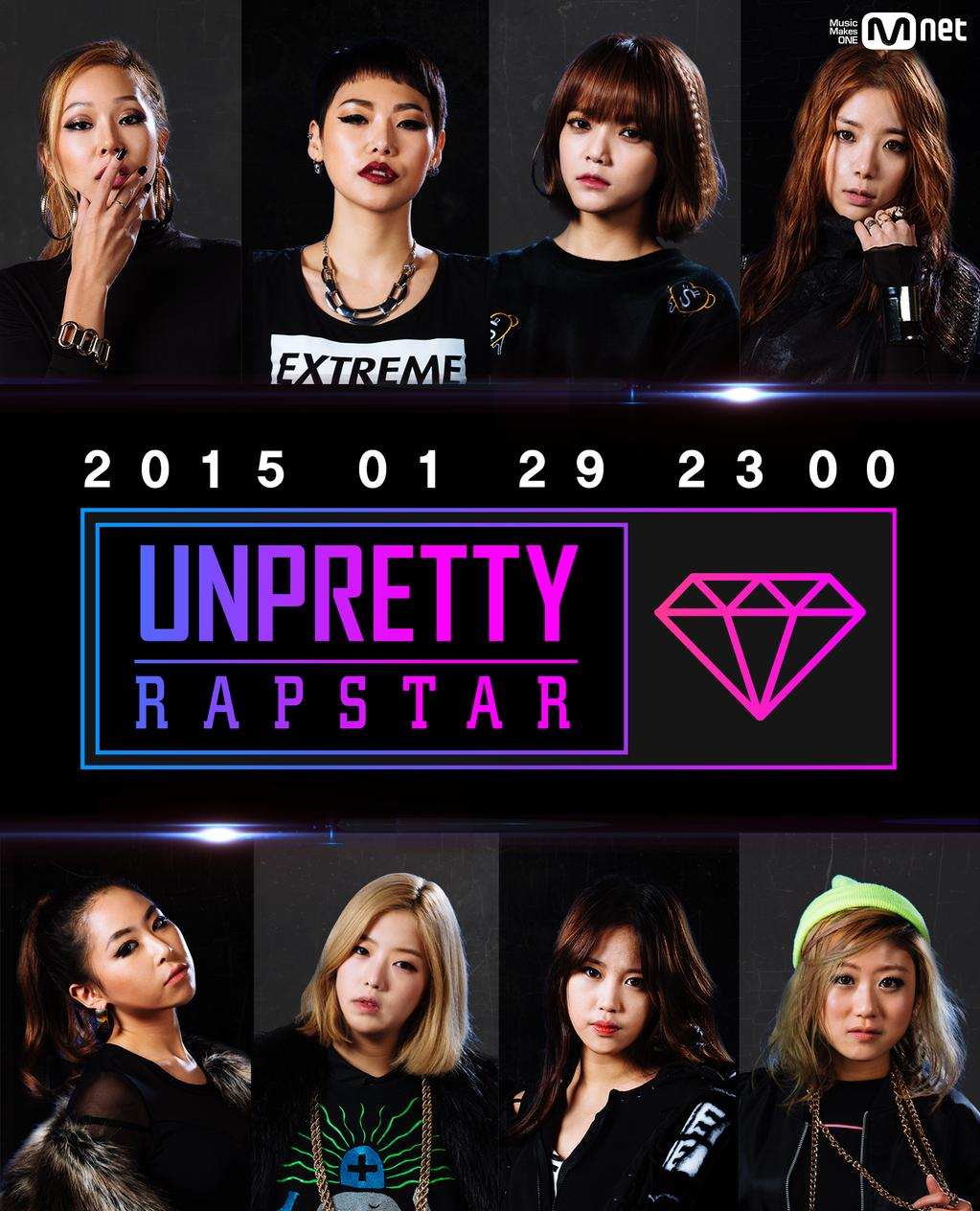 Mnets-Unpretty-Rap-Star