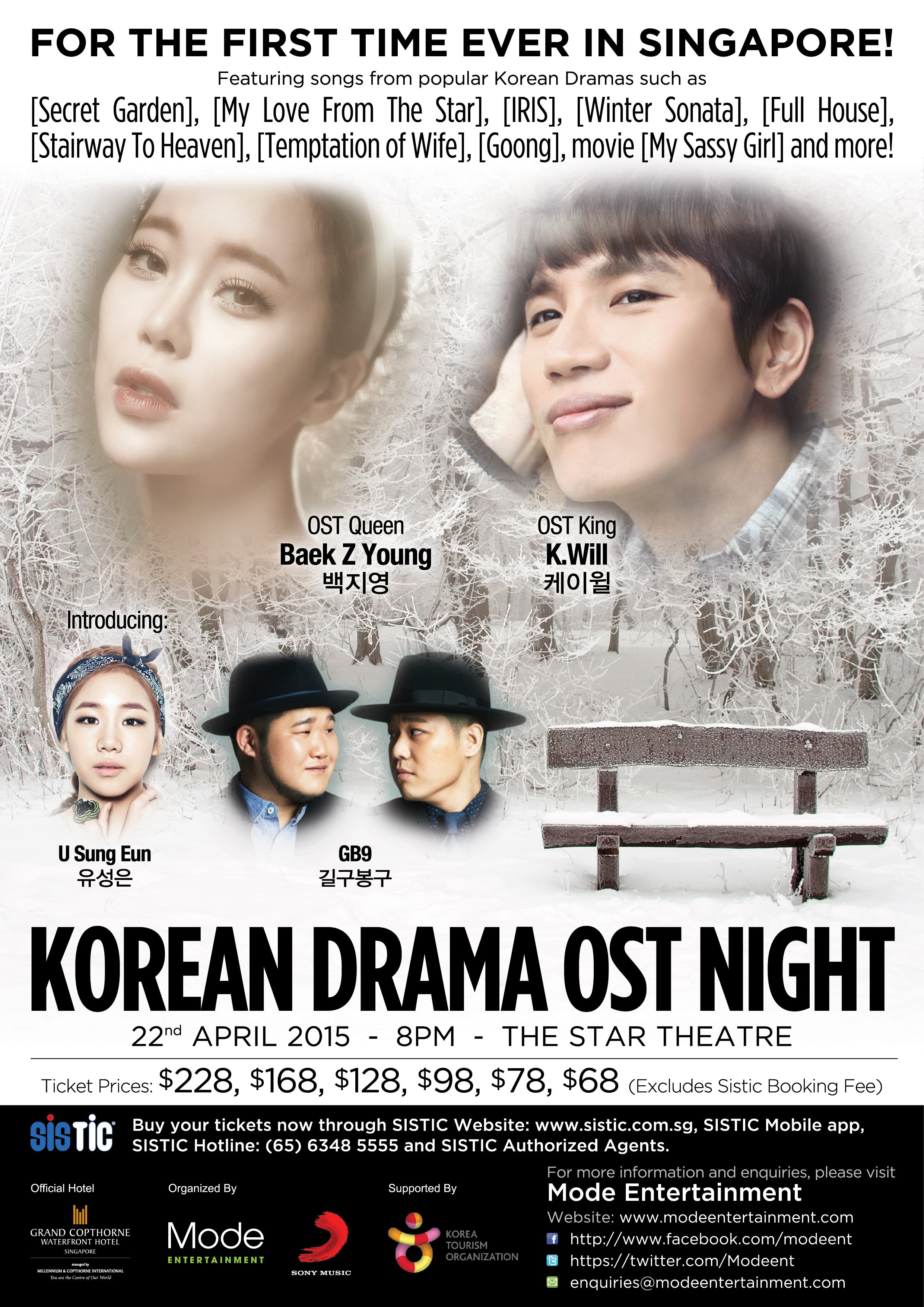 UPCOMING EVENT] Baek Ji Young and K Will to headline first