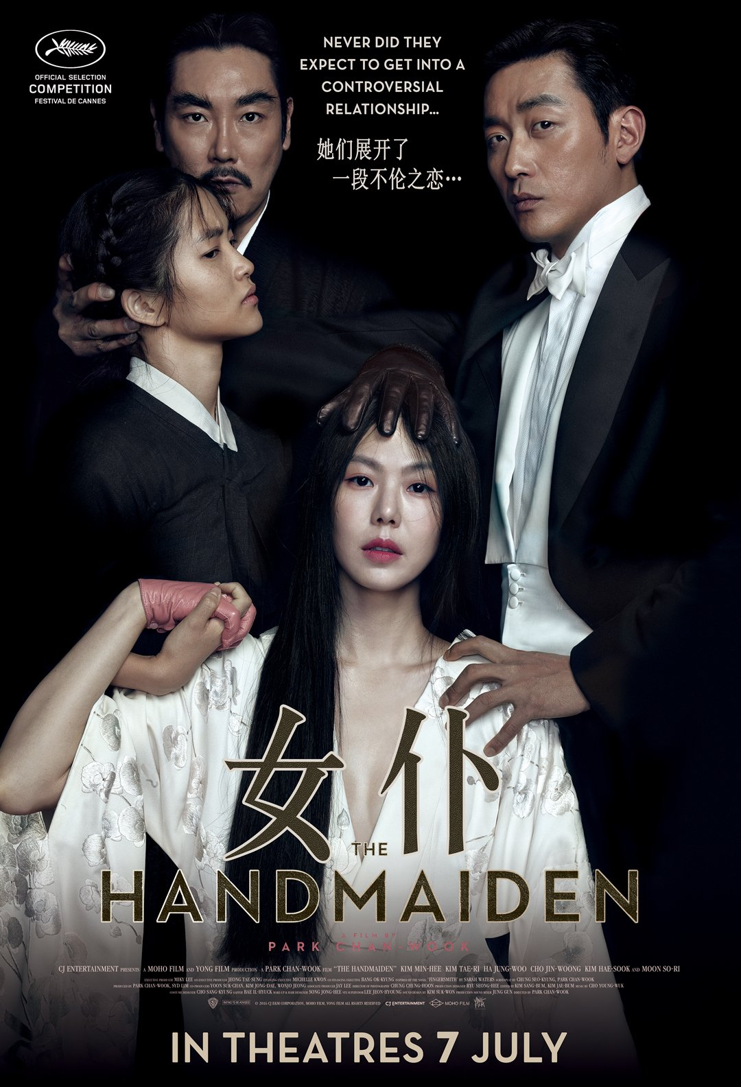 The-Handmaiden_Shaw-Digital-poster(V1)