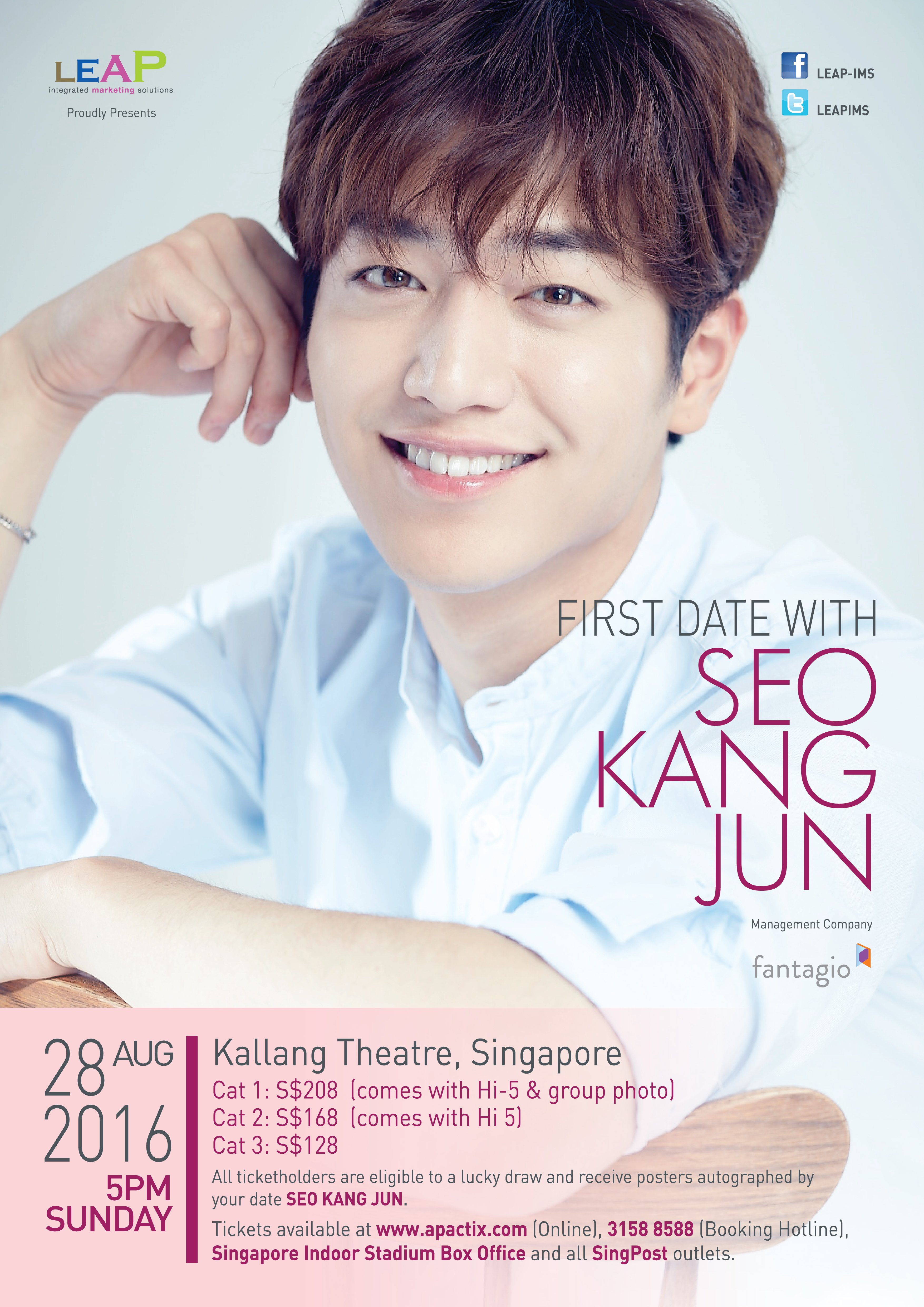 Official Poster - Seo Kang Jun fanmeeting