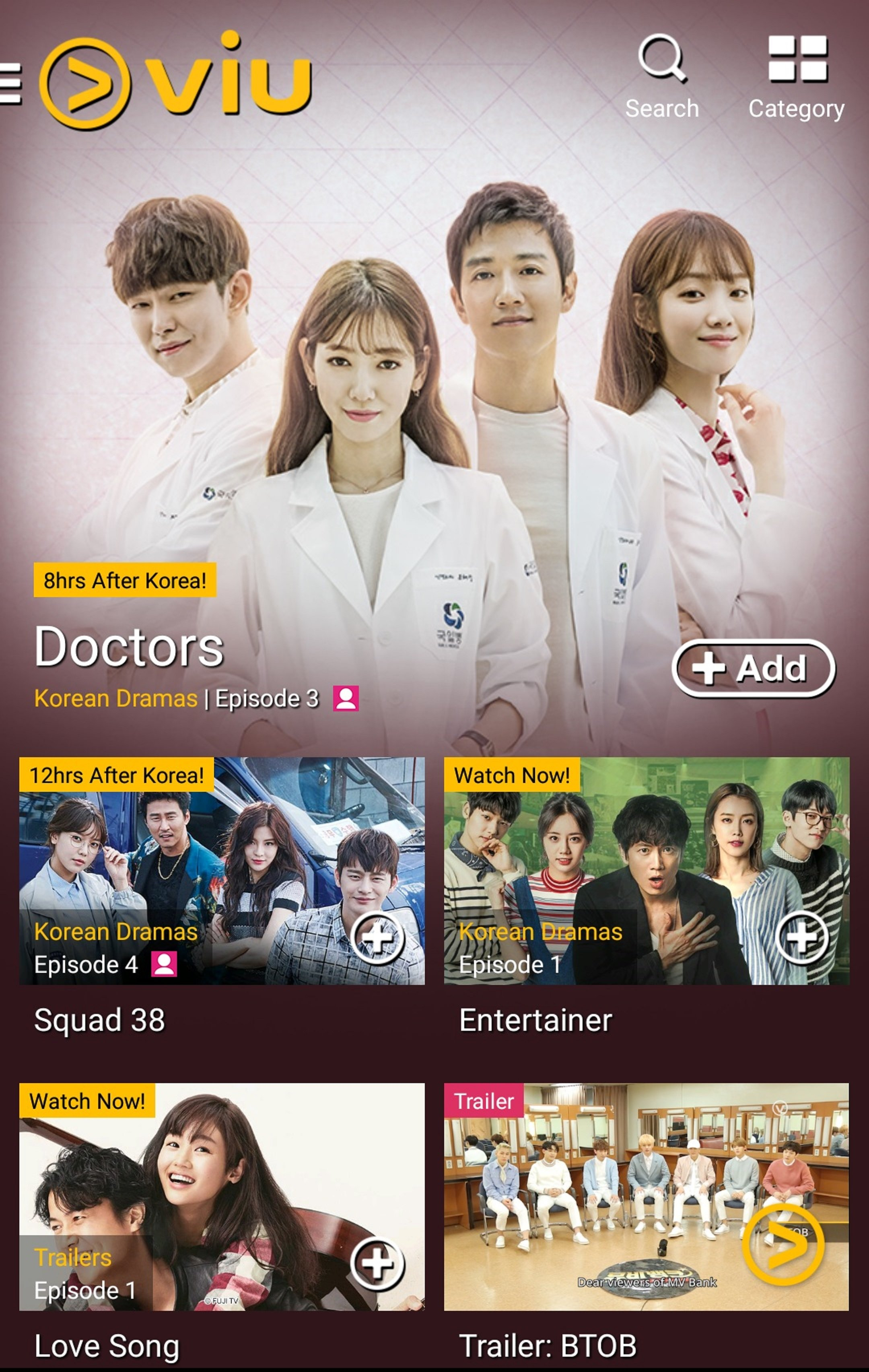 Viu Premium Interface_Mobile