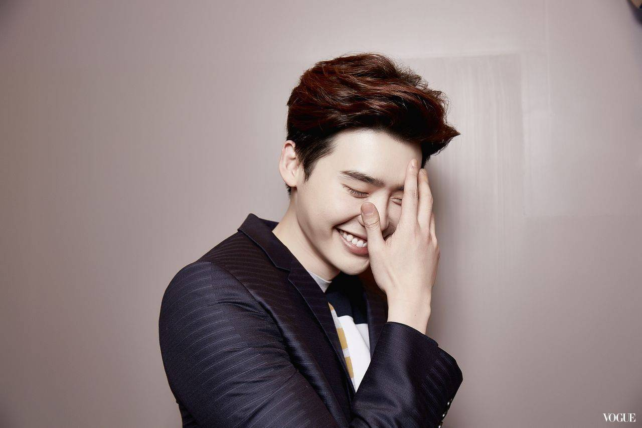 [GIVEAWAY] WIN Tickets To Lee Jong Suk Fan Meeting ...