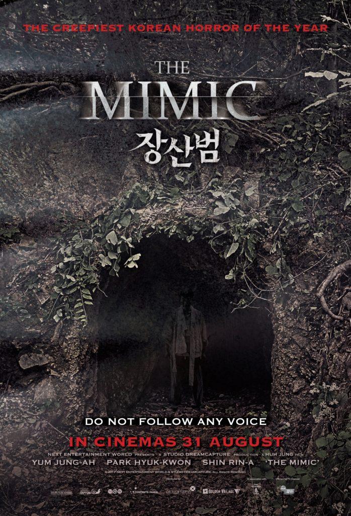Image Result For Ashfall Korean Film Review