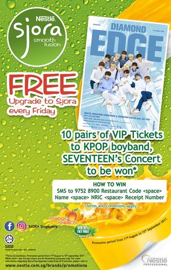 WIN VIP TICKETS TO CATCH SEVENTEEN!