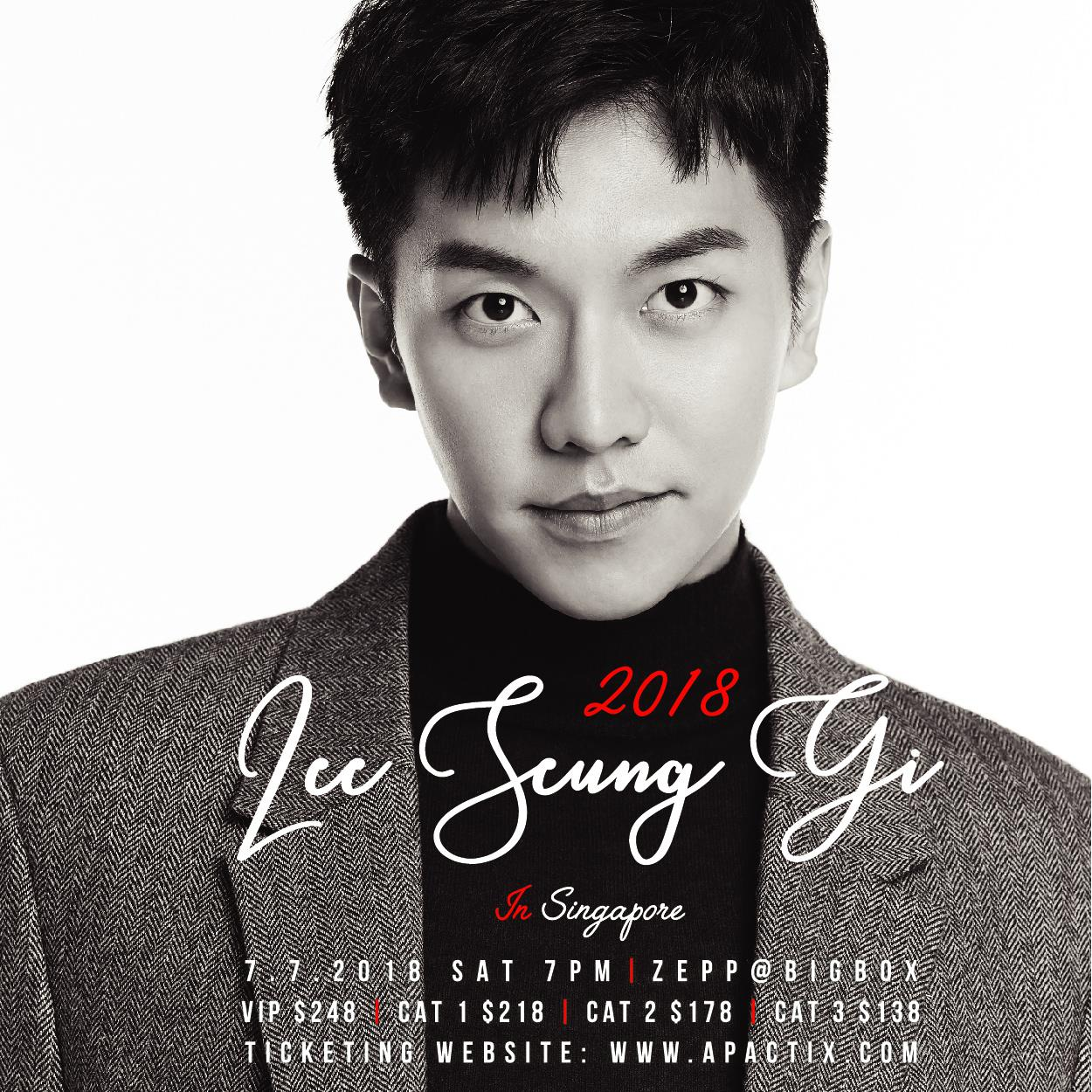 Mark Your Date For Lee Seung Gi Fanmeet In Singapore This