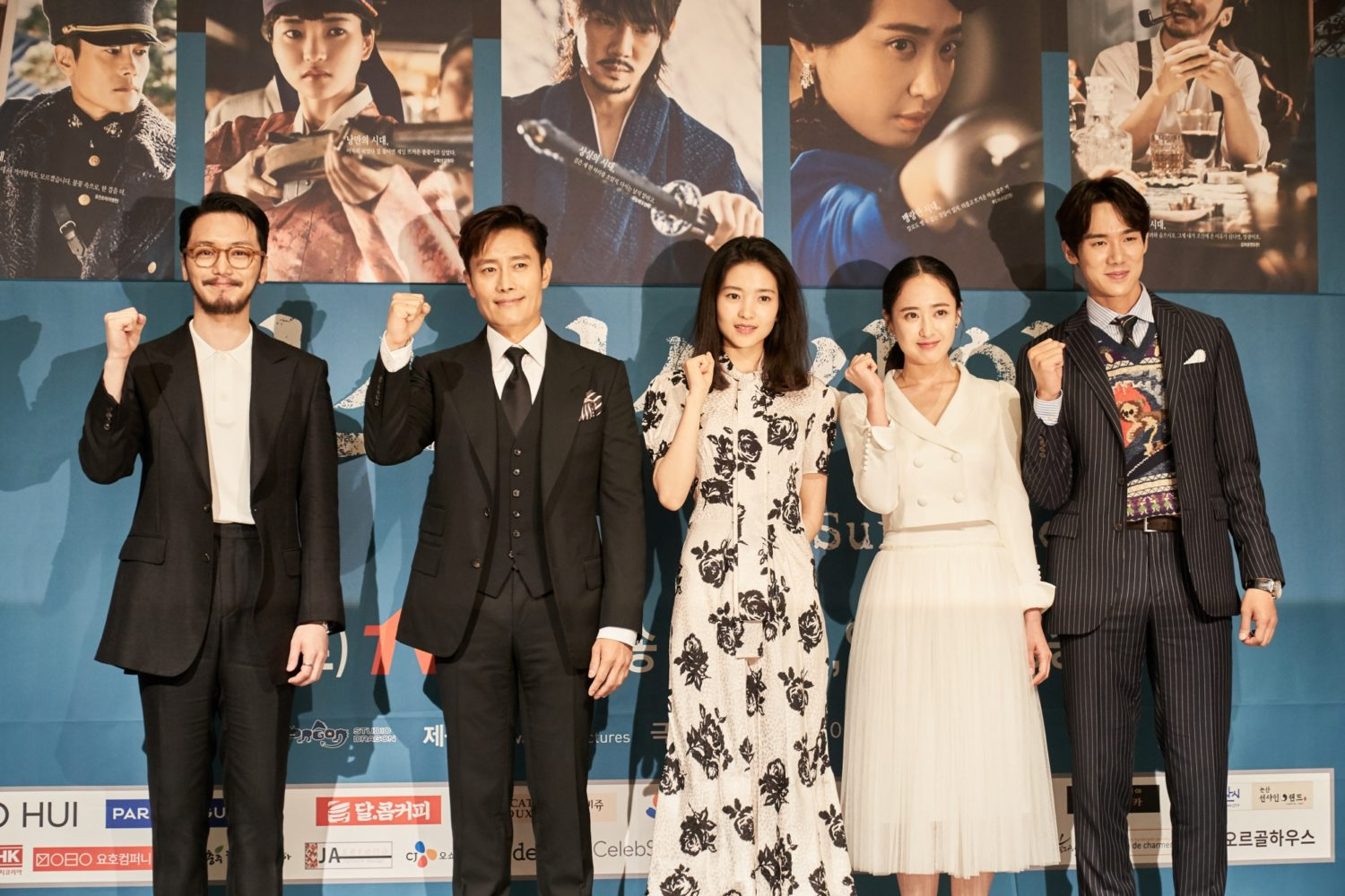 Netflix To Premiere The Highly Anticipated K-drama