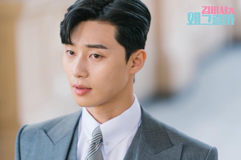 Interview What S Wrong With Secretary Kim Park Seo Joon And Park