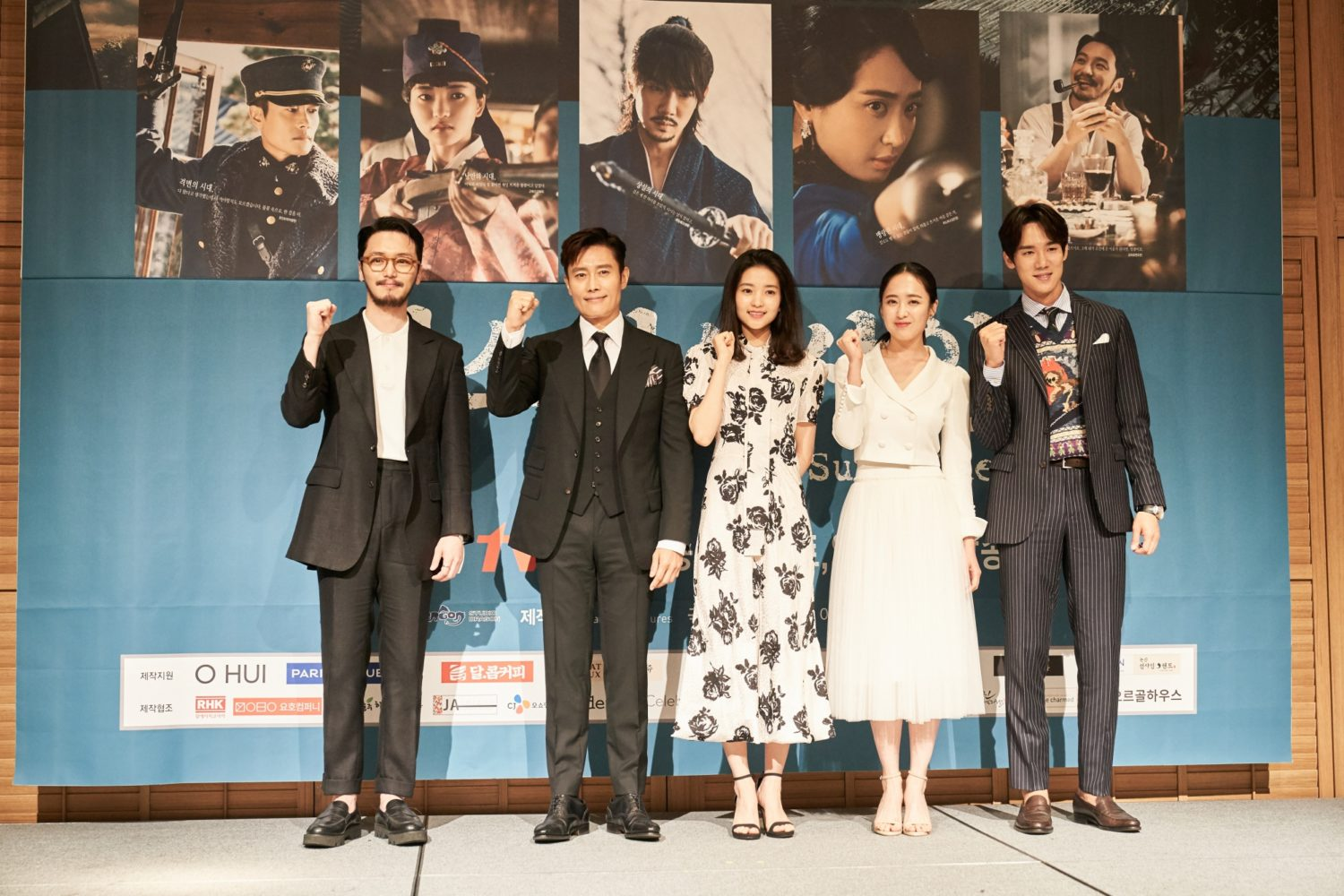 K Drama All Star Cast Makes The Difference In Hit Netflix Original