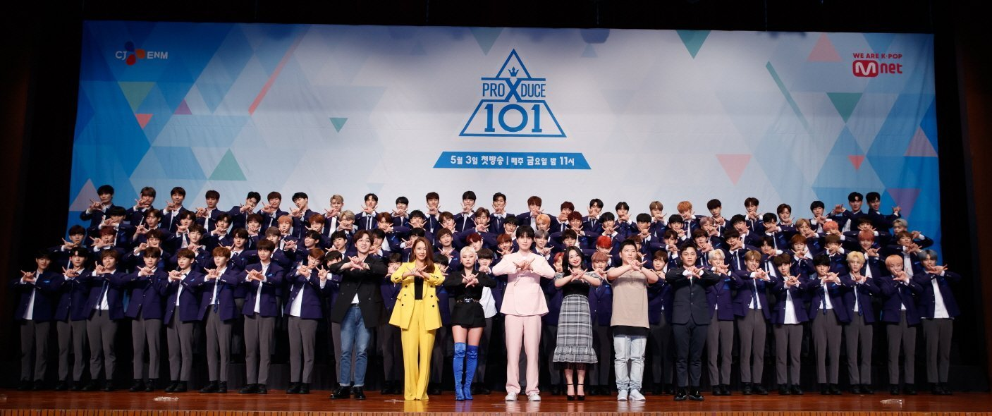 tvN Announces Broadcast of PRODUCE X 101 with Subtitles within 18