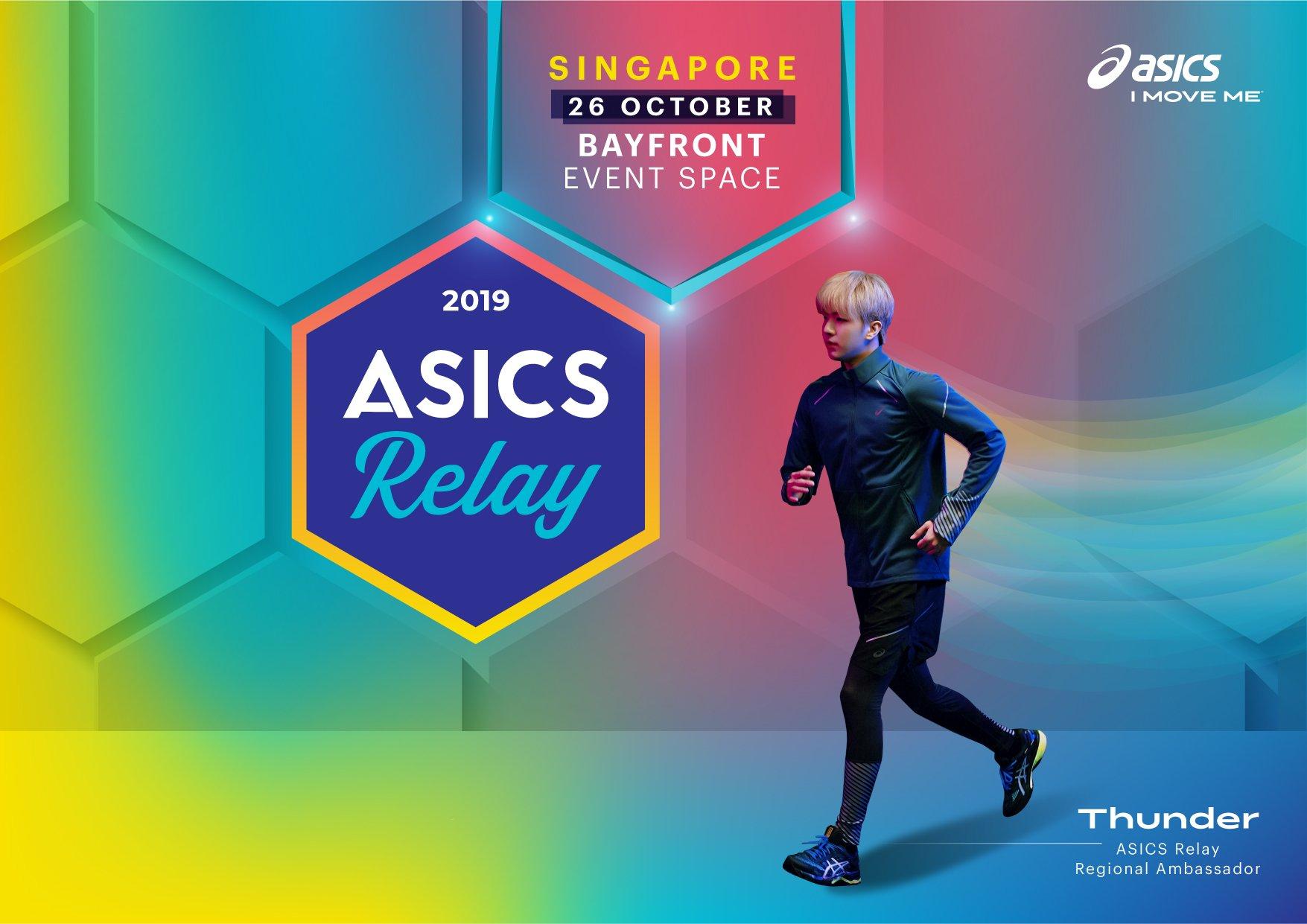 Interview] ASICS RELAY 2019 Ambassador, Thunder Shares